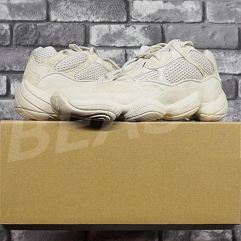 adidas yeezy 500 blush DB2908 US9 アディダス イージー