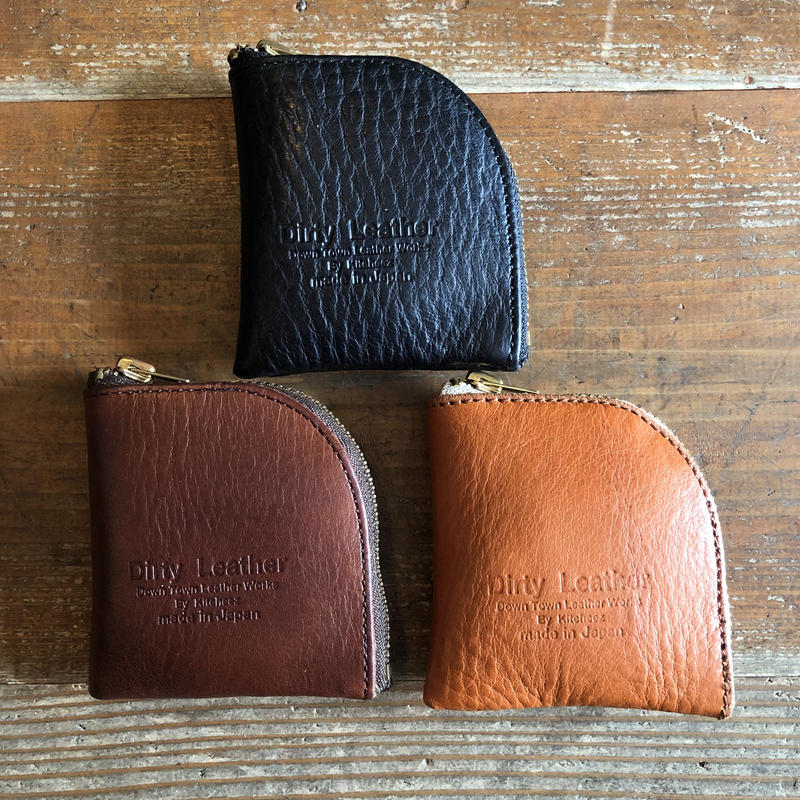 Dirty Leather coin wallet