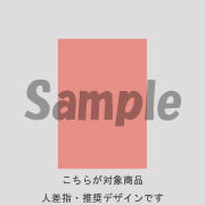 【人差指用】斜めチェック (オレンジピンク)/191
