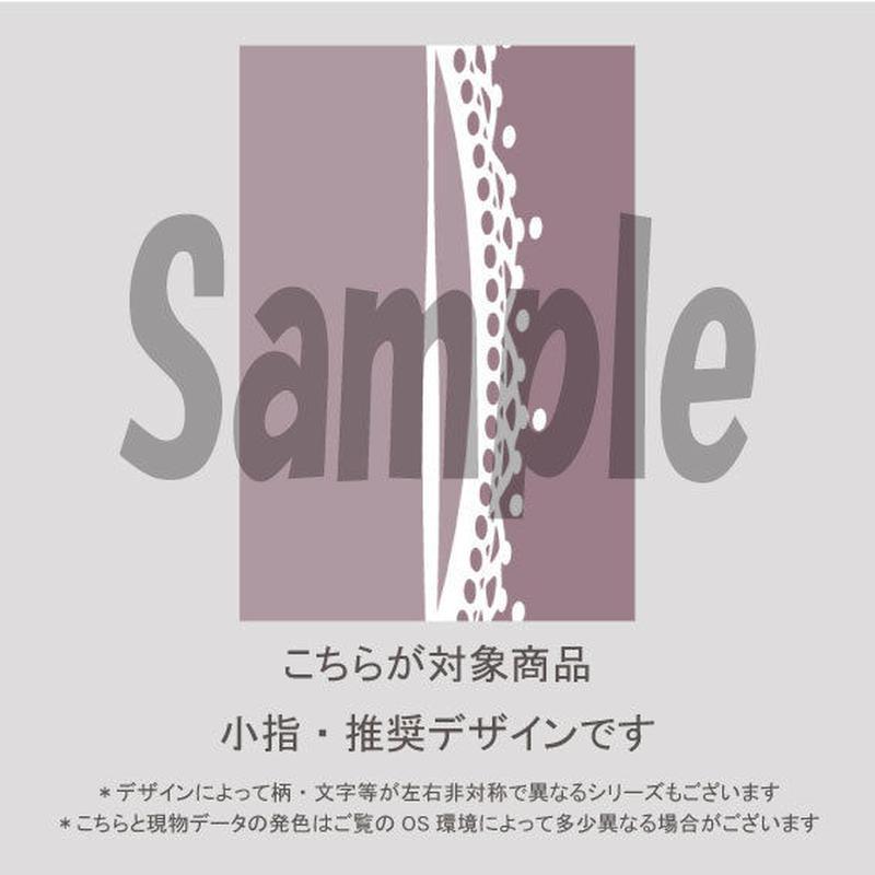 【小指用】ロマンスローズ(バイオレット)/1354