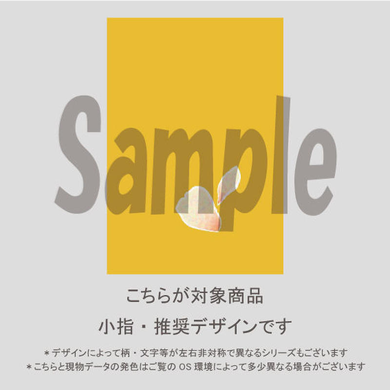 【小指用】桜ネイル(マリーゴールド)/984