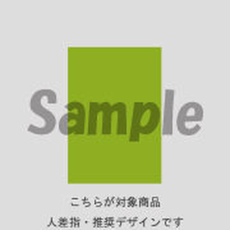 【人差指用】斜めチェック (イエローグリーン)/201