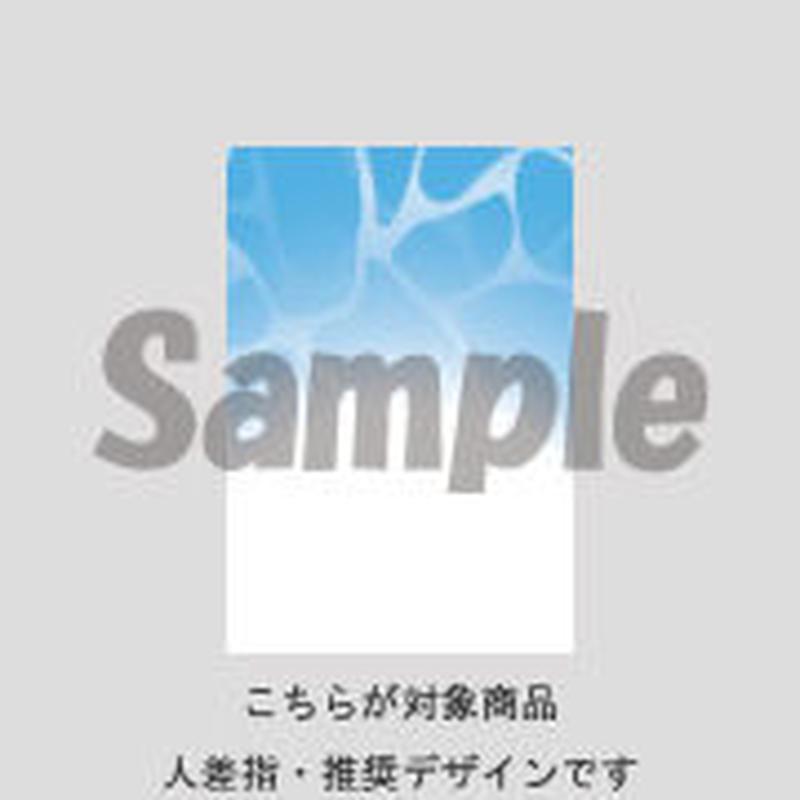 【人差指用】水面フレンチMIX(ブルー)/11