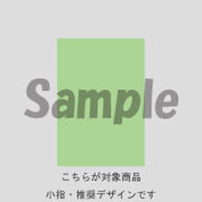 【小指用】斜めチェック (グリーン)/184