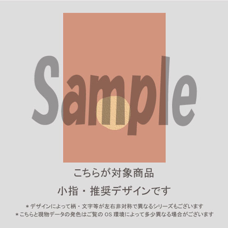 【小指用】くまさん/784