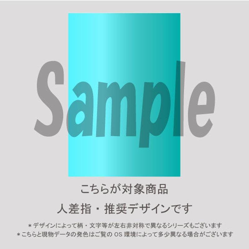 【人差指用】縦グラデーション(グリーン&ブルー)/1571