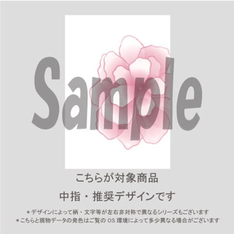 【中指用】Marriage flower(ホワイト地×ピンク花)/332