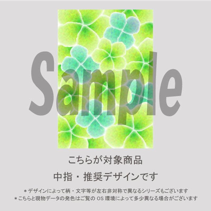 【中指用】紫陽花(あじさいグリーン)/1422