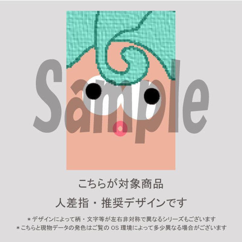 【人差指用】キモカワ【アメリカンコミック風編】②/1311