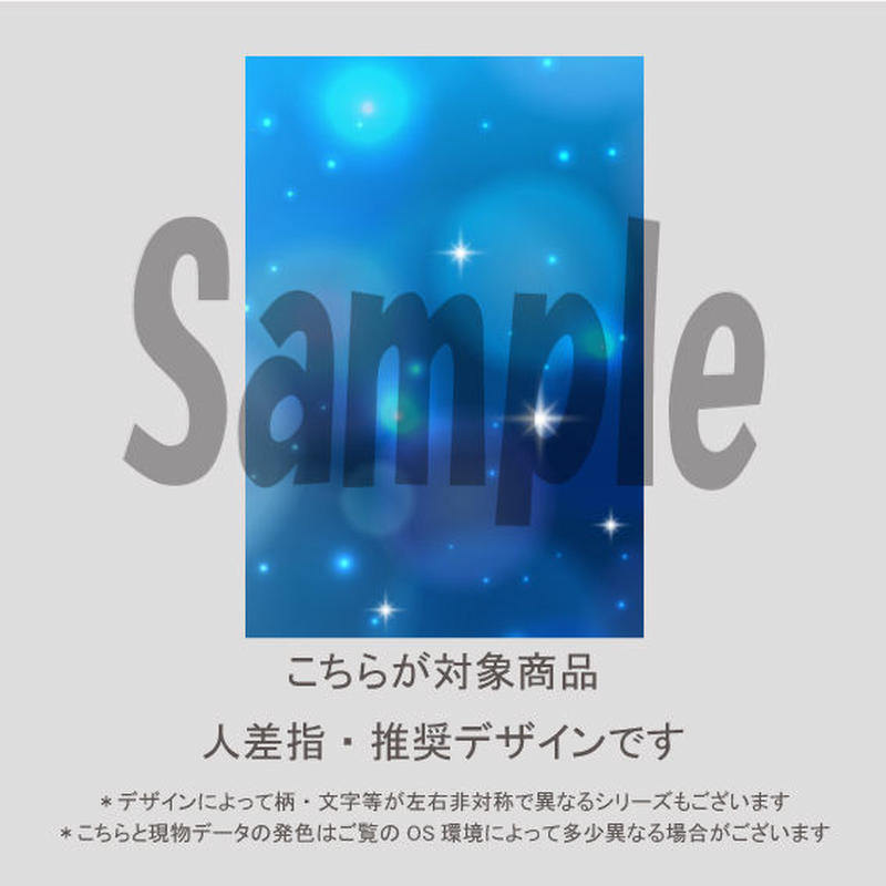 【人差指用】光と雪の結晶(エレガントブルー)/801