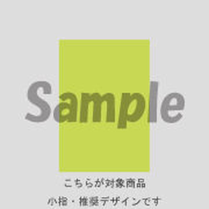 【小指用】斜めチェック (イエローグリーン)/204