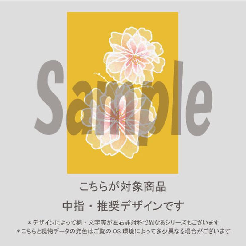 【中指用】桜ネイル(マリーゴールド)/982