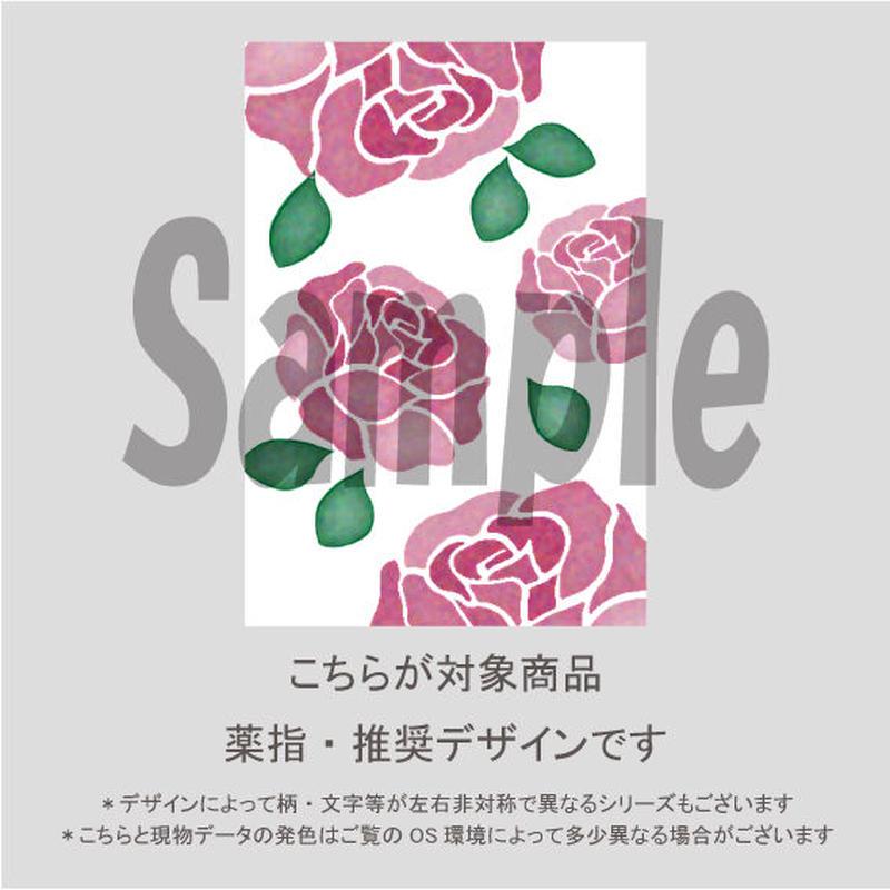 【薬指用】ロマンスローズ(ピンク)/1373