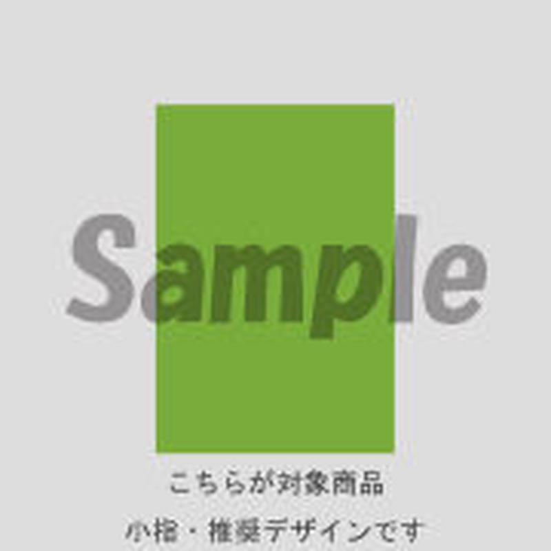 【小指用】チェック(イエローグリーン)/254