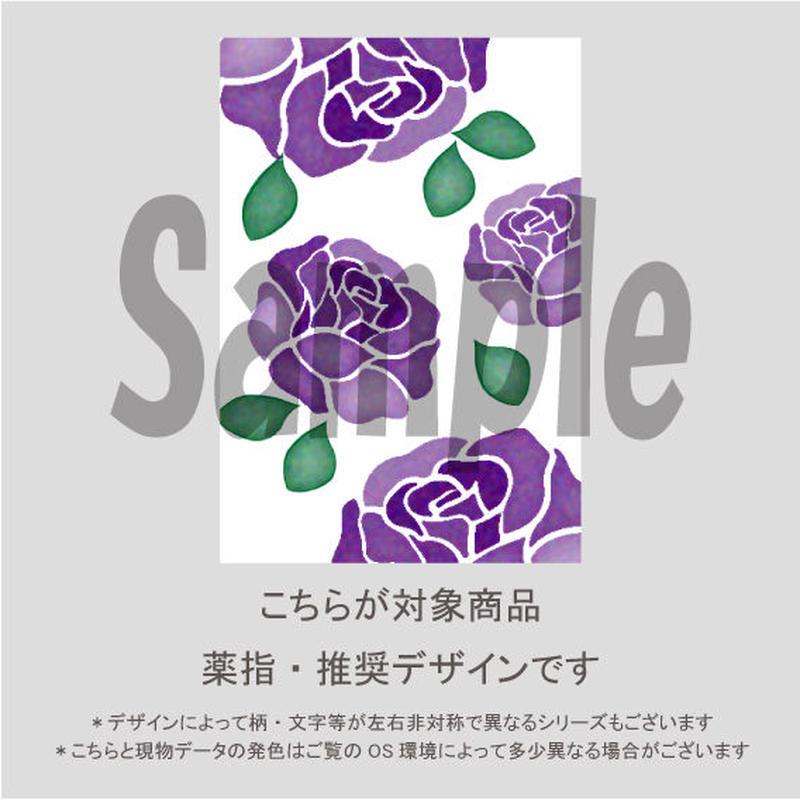 【薬指用】ロマンスローズ(バイオレット)/1353