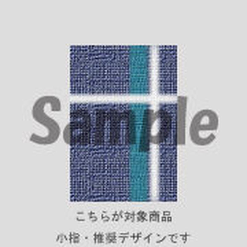 【小指用】ブランケット(ウォームブルー)/504