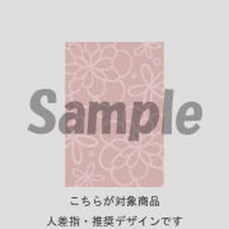 【人差指用】ニュアンスフラワー(ベージュロゼ)/301