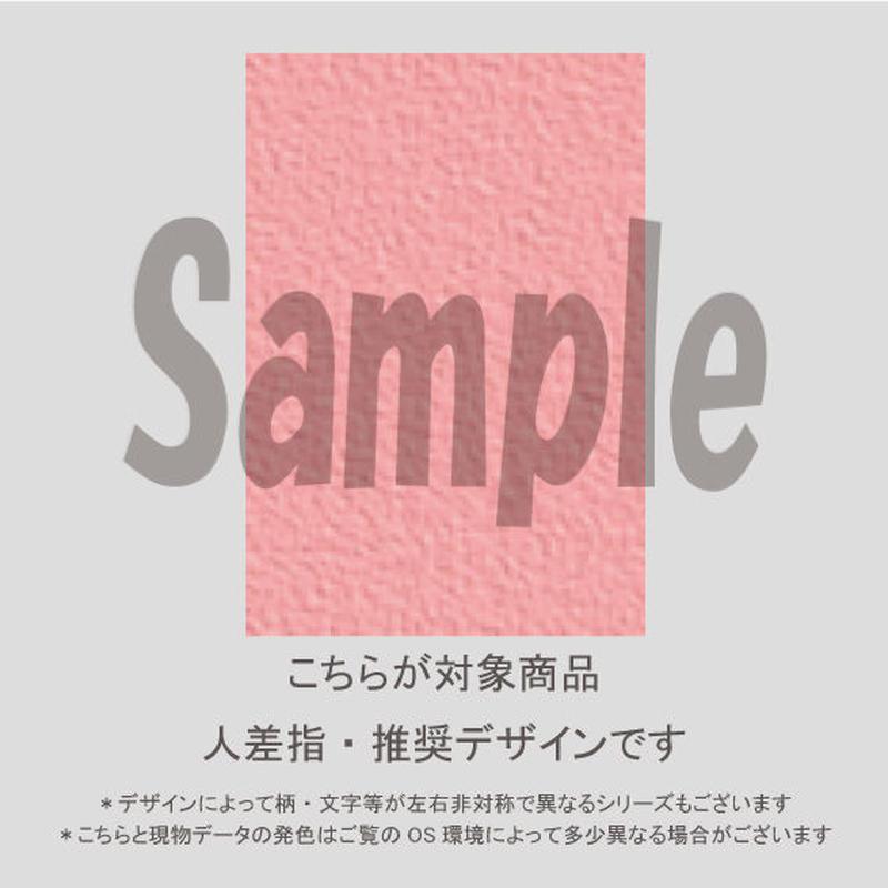 【人差指用】ペールパステルチェック(オレンジ)/1091