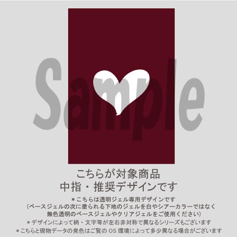【中指用】シースルー(チェック&ハート)/882