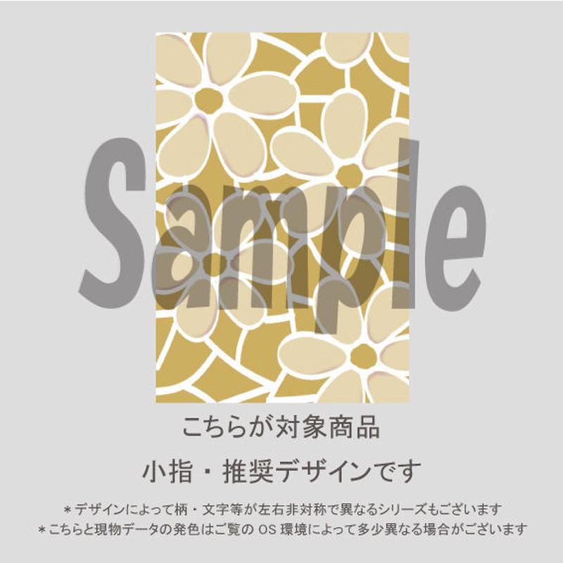 【小指用】フラワーレース(マスタードイエロー)/724