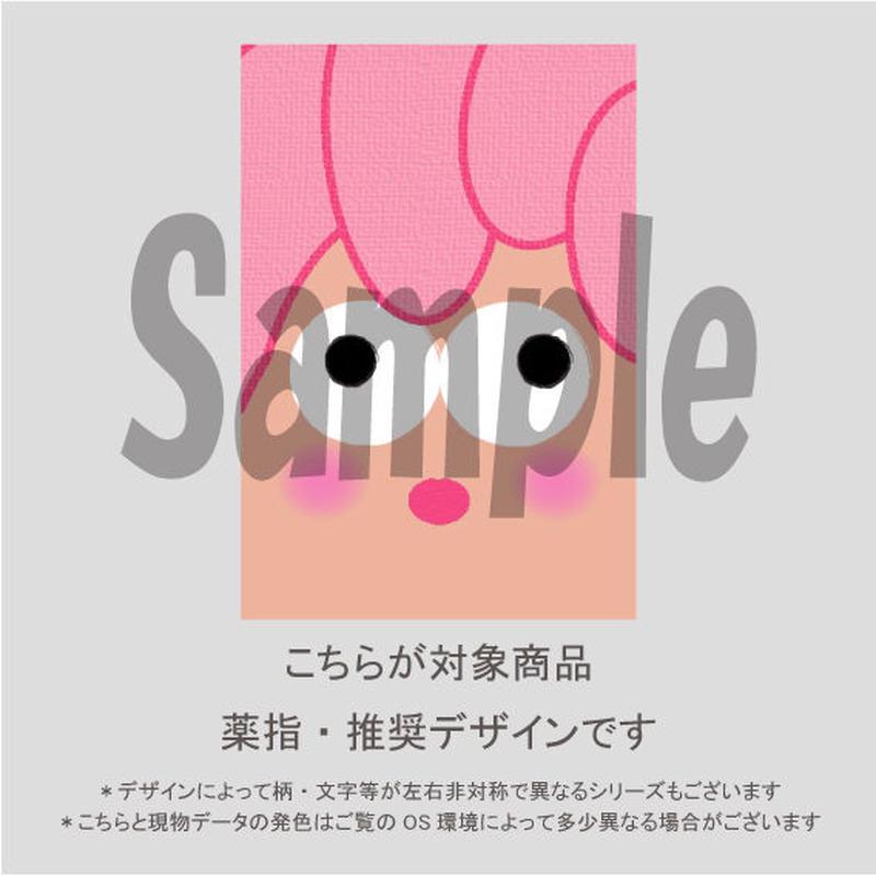 【薬指用】キモカワ【アメリカンコミック風編】①/1303