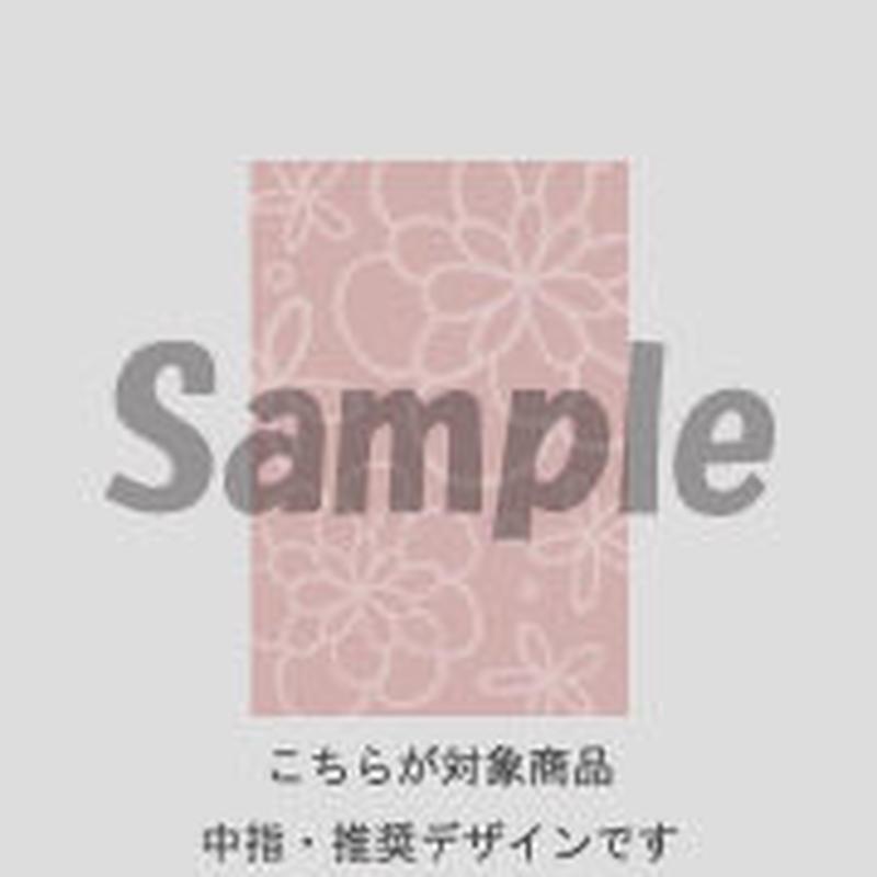 【中指用】ニュアンスフラワー(ベージュロゼ)/302