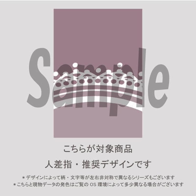 【人差指用】ロマンスローズ(バイオレット)/1351