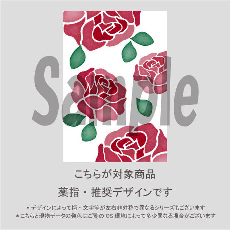 【薬指用】ロマンスローズ(レッド)/1343