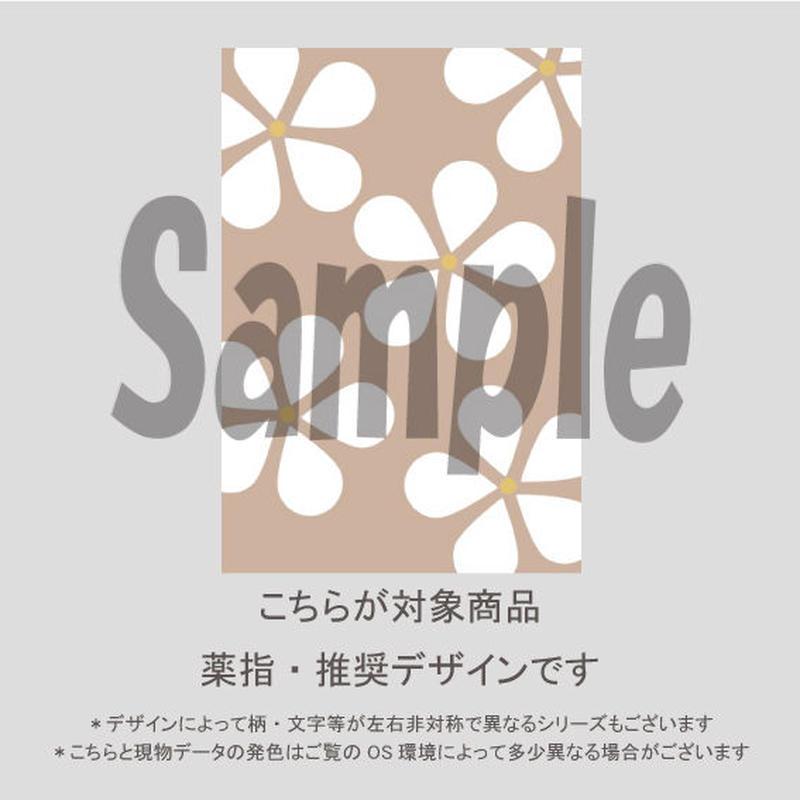 【薬指用】ベージュフラワー/833