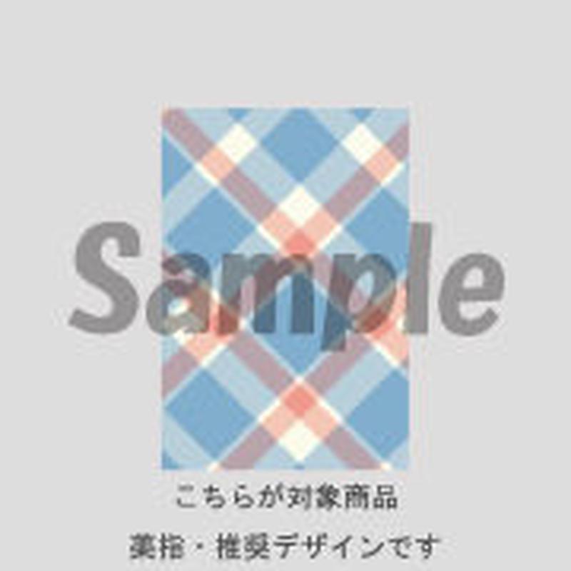 【薬指用】斜めチェック (ブルー)/173