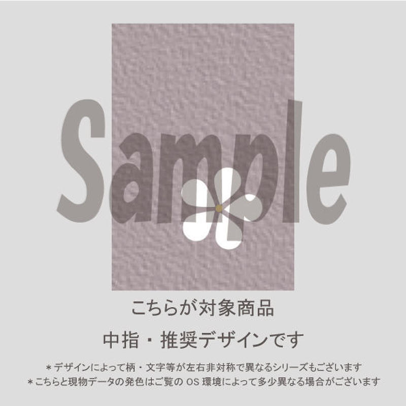 【中指用】ペールパステルチェック(ベージュ)/1102