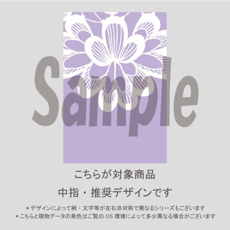 【中指用】ペールパステルレース(ラベンダー)/1142