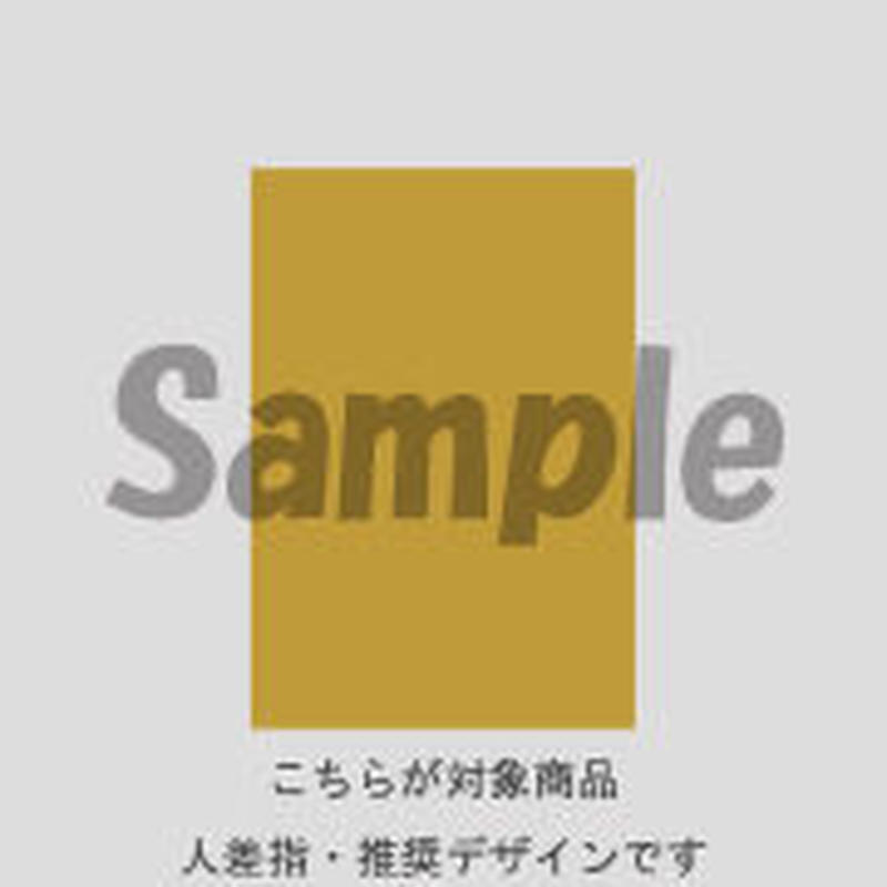 【人差指用】レトロストライプ(マスタードイエロー)/571