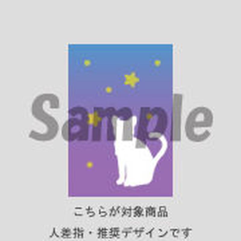 【人差指用】ハロウィンWhite・Night(パープルブルー)/651