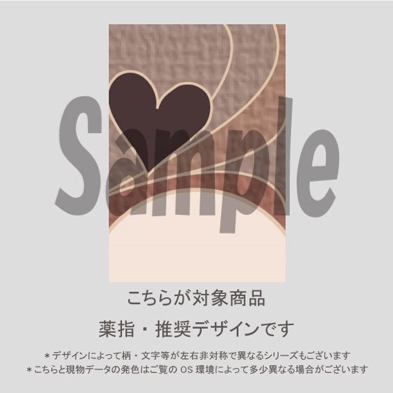 【薬指用】バレンタインハート/873