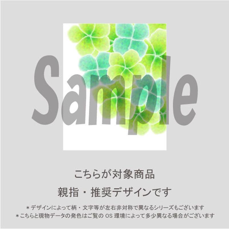【親指用】紫陽花(あじさいグリーン)/1420
