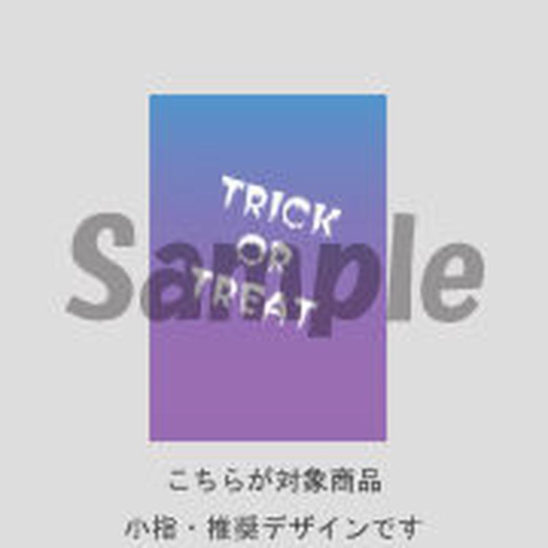 【小指用】ハロウィンWhite・Night(パープルブルー)/654