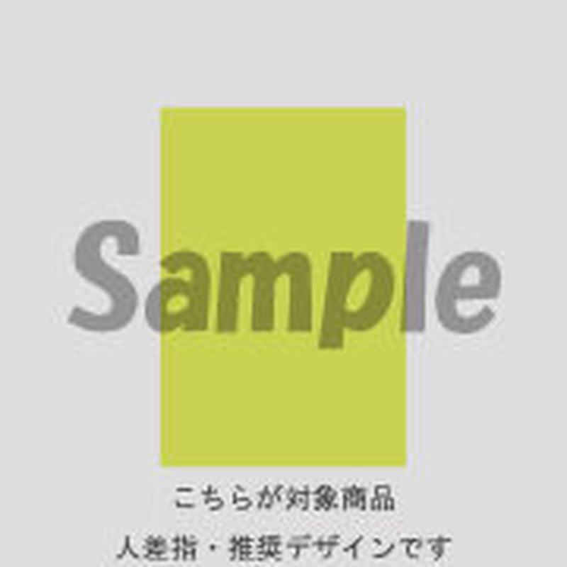 【人差指用】チェック(イエローグリーン)/251