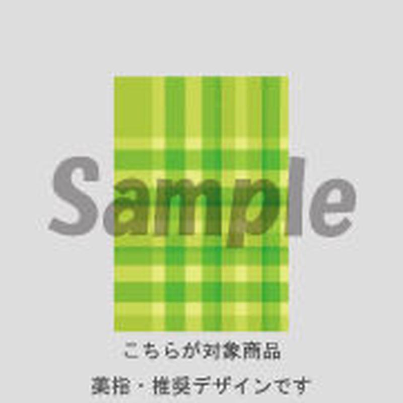 【薬指用】チェック(イエローグリーン)/253