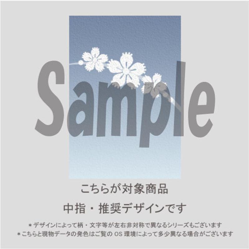 【中指用】和柄・牡丹(ブルー)/272