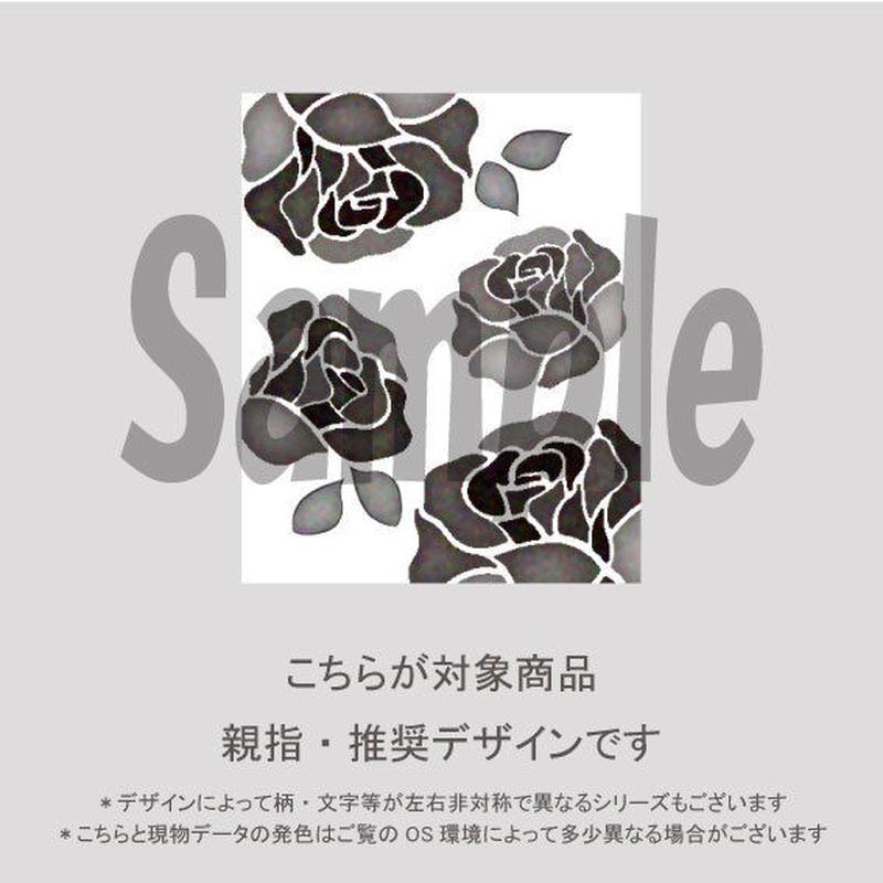 【親指用】ロマンスローズ(ダーク&ボルドー)/1380