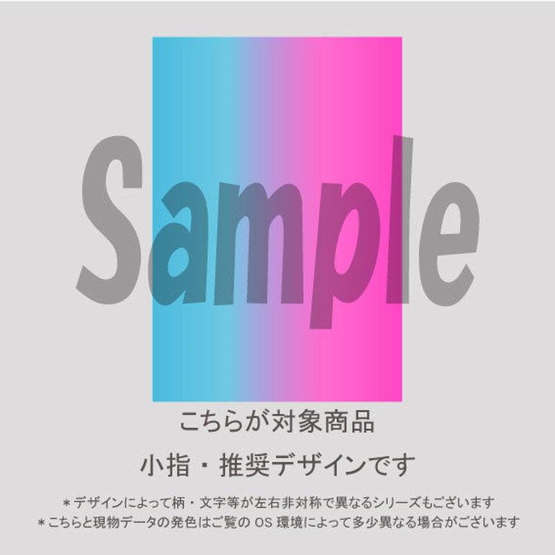 【小指用】縦グラデーション(パープル&ブルー)/1564