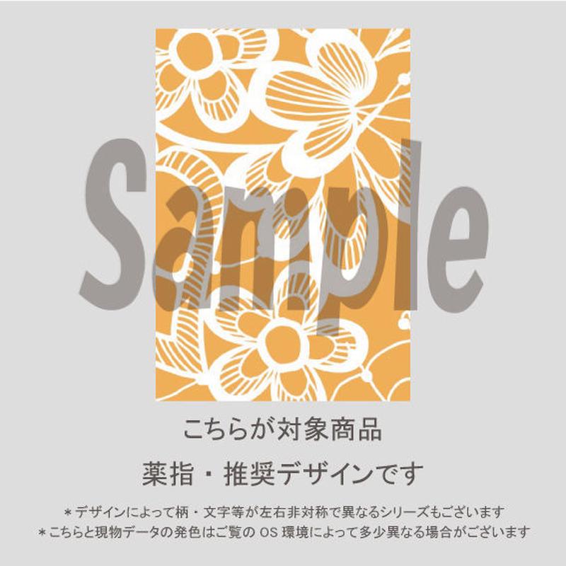【薬指用】ペールパステルレース(オレンジ)/1153
