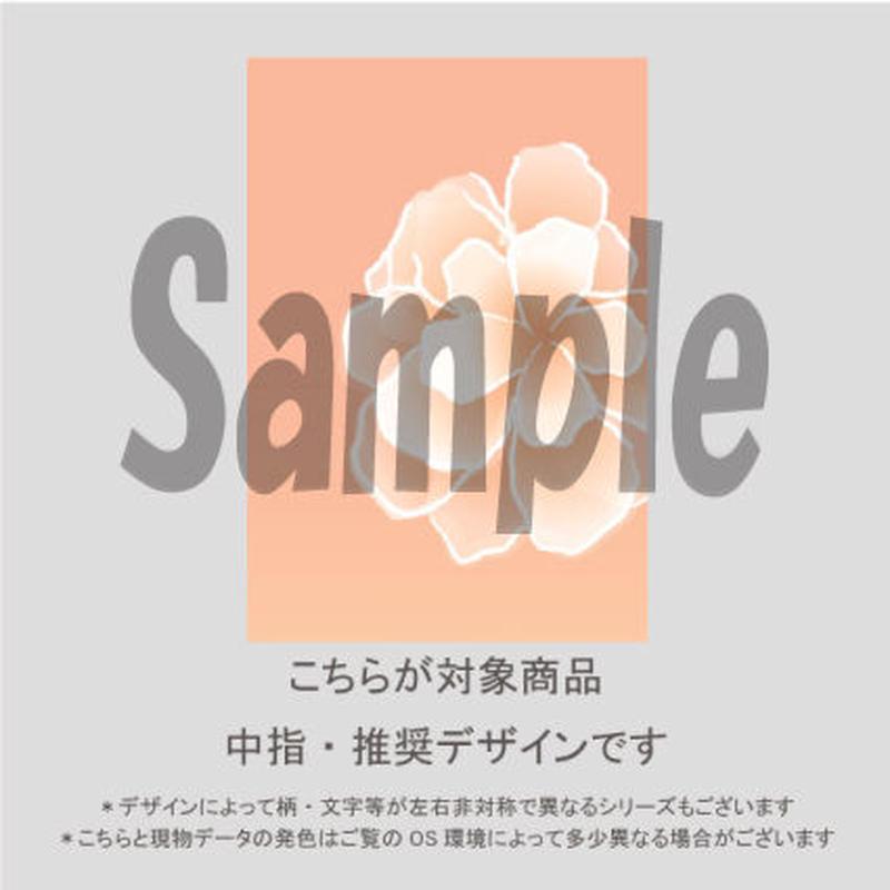 【中指用】Marriage flower(オレンジ地×ホワイト花)/362