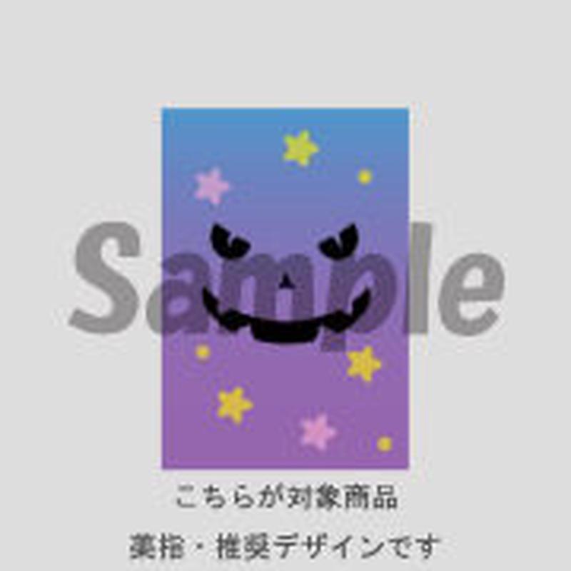 【薬指用】ハロウィンBlack・Night(パープルブルー)/623