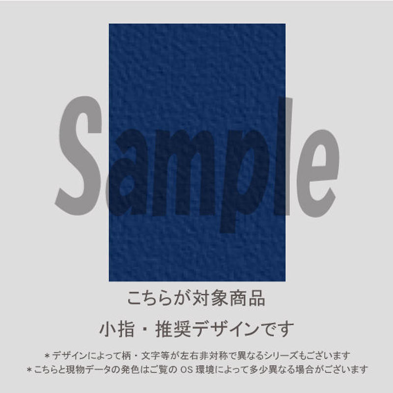 【小指用】秋カラーラインチェック(ベージュMIX)/764