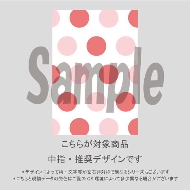 【中指用】パステルドットハート(キャロットオレンジ)/1182