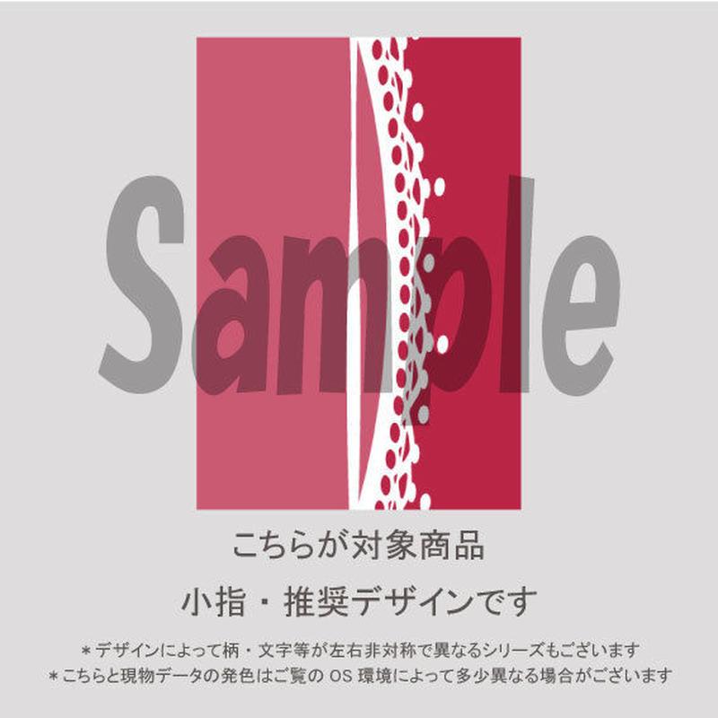 【小指用】ロマンスローズ(レッド)/1344