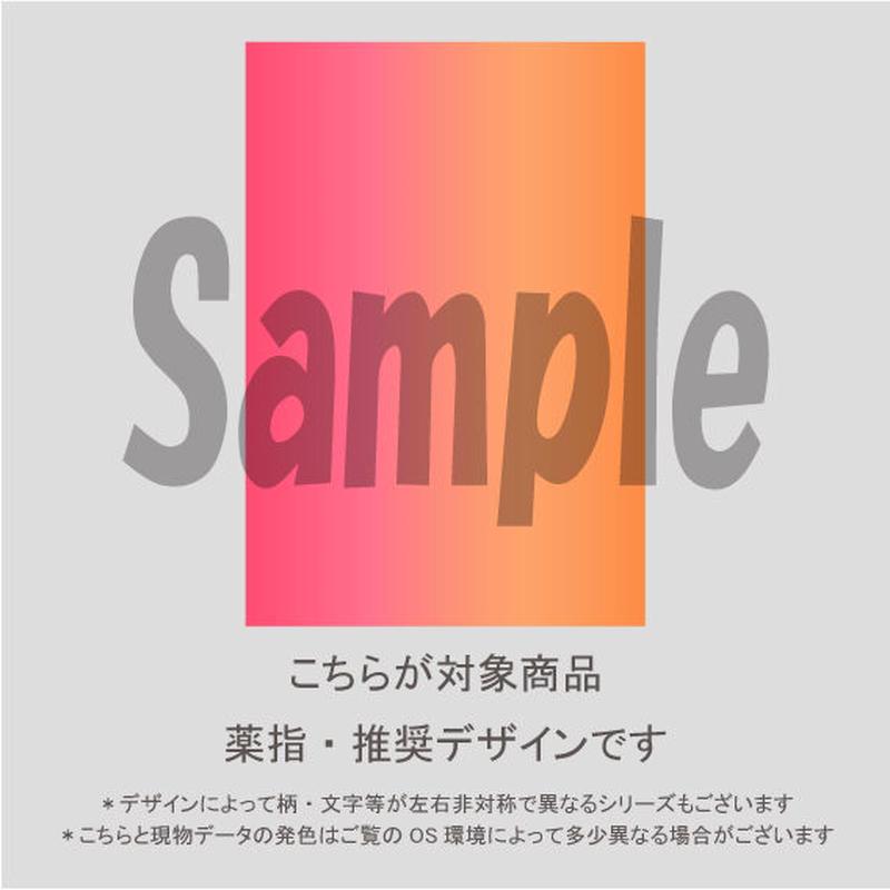 【薬指用】縦グラデーション(ローズピンク&オレンジ)/1593