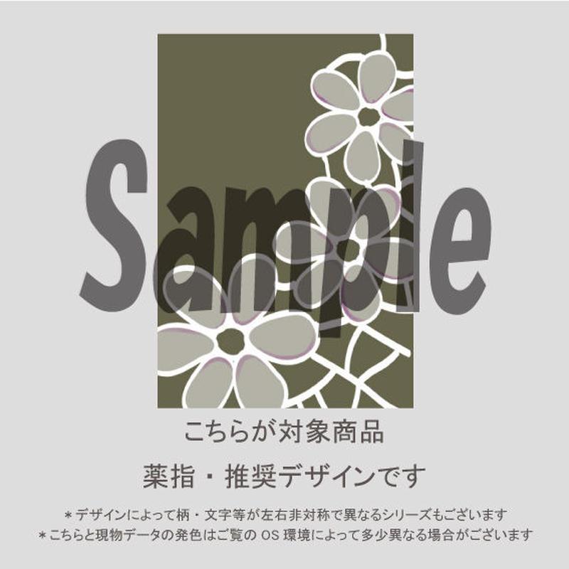 【薬指用】フラワーレース(カーキ)/733